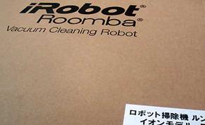 roomba140109.jpg