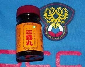 russia141012.jpg