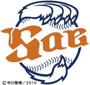 sae_logo100_100719.jpg