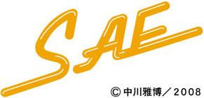 sae_scandal081225.jpg