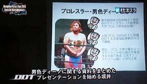saitama_s141002.jpg