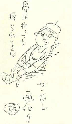 sakai_20090719.jpg