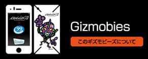 sakuiphone100617.jpg