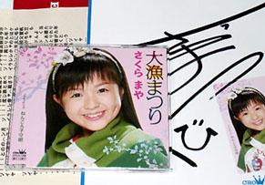 sakura_0904292.jpg