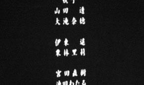samayou_y110219.jpg