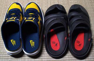 sandal1107311.jpg