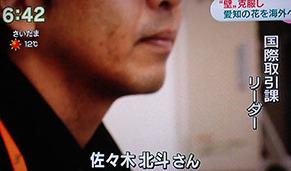 sasaki161224.jpg