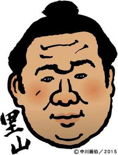 satoyama150119.jpg