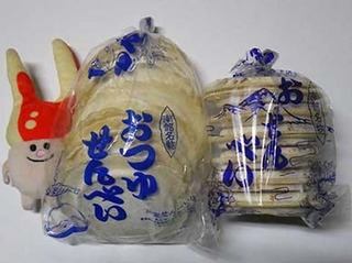 senbei2012301.jpg