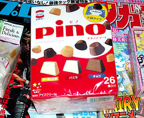 seven_pino091112.jpg