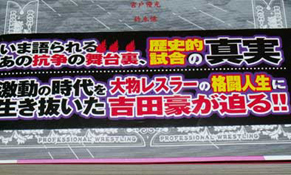 shabeu1304292.jpg