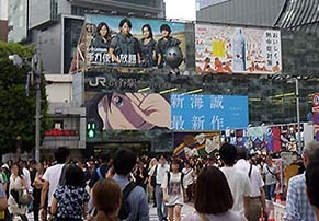 shibuya_190720.jpg