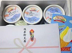 shimanami_d1908191.jpg