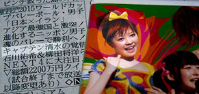 shimizu150920.jpg