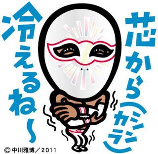 shin_kara110319.jpg