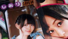 shiori111103.jpg