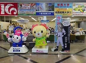 shiyakusho1906031.jpg