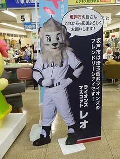 shiyakusho1906032.jpg