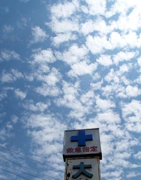 sky090828.jpg