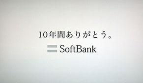 soft_b1709143.jpg