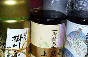 sohshikicha100618.jpg