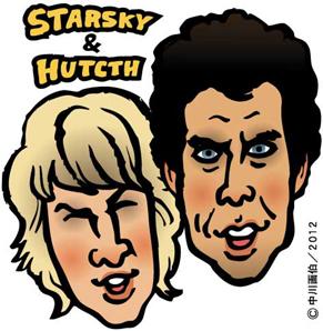 starsky_hutcth120522.jpg
