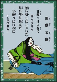 sudo_m111021.jpg