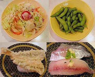 sushi1701311.jpg