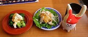 sushi1811131.jpg