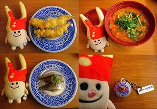sushi1811132.jpg