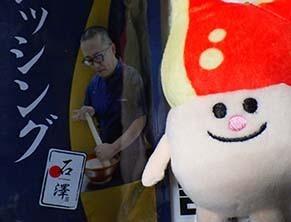 sushi1811134.jpg