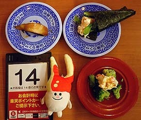 sushi190212.jpg