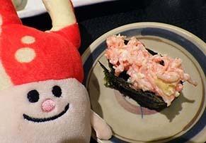 sushi1903232.jpg