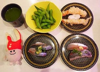 sushi2002183.jpg
