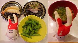 sushi2005191.jpg