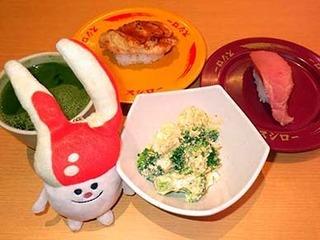 sushi210621b.jpg