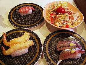 sushi___161220.jpg