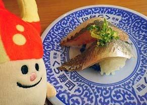 sushi_p181113.jpg