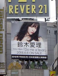 suzuki1806162.jpg