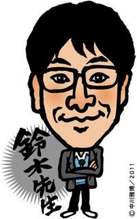 suzuki_s110511.jpg