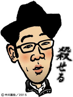 suzukitaku150112.jpg