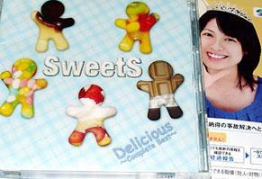 sweets_cbest100420.jpg
