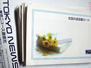 t_card151101.jpg