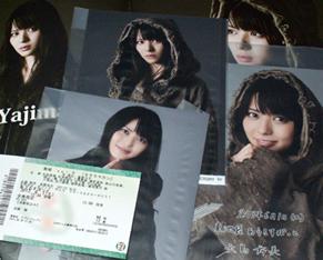 tak_photo130601.jpg