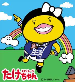 takechan130329.jpg