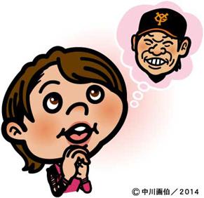 takechan140126.jpg