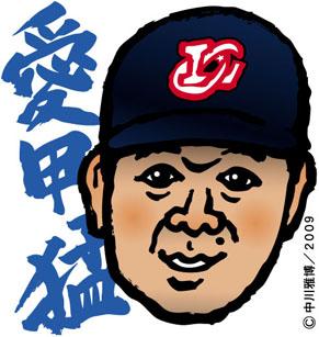 takeshi_091110.jpg