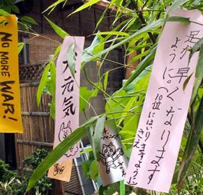 tanabata140706.jpg