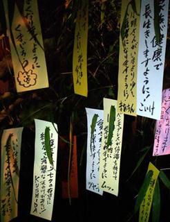 tanabata140707.jpg
