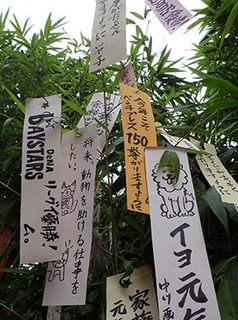 tanabata180707.jpg
